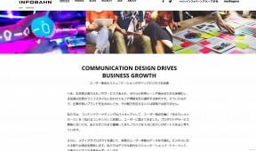 【フロントエンジニア】最新技術を取り入れたメディアサイト構築に興味のあるエンジニア大募集!